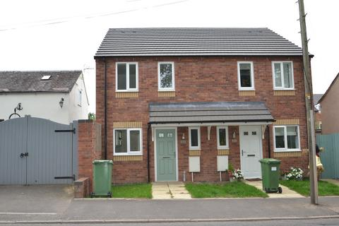 2 bedroom semi-detached house for sale - Taberna View, Woodseaves, Stafford, ST20 0NP