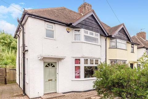 3 bedroom semi-detached house for sale -  East Oxford OX4 3DL
