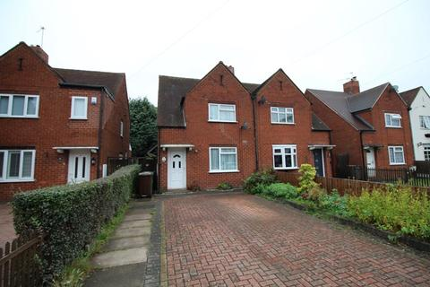 2 bedroom semi-detached house for sale - Cranmore Road, Shirley, Solihull