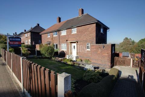 2 bedroom semi-detached house for sale - Harborough Avenue, Manor Park, S2