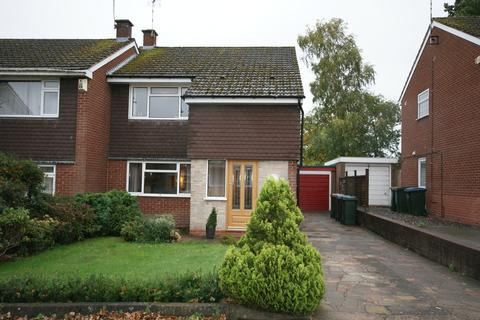 3 bedroom semi-detached house for sale - Girdlers Close, Styvechale, Coventry