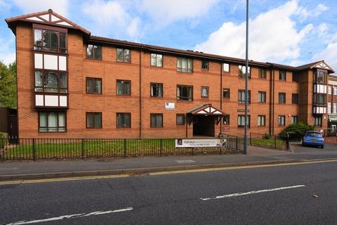 2 bedroom flat for sale - Hagley Road West, Oldbury