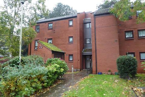 2 bedroom flat for sale - Meadow Close, Edgbaston, Birmingham, B17 8DU