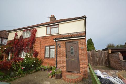 3 bedroom semi-detached house for sale - Samson Road, Hellesdon, Norwich, Norfolk