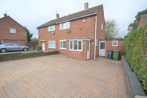 2 bedroom semi-detached house for sale - Ilfracombe Crescent, Llanrumney, Cardiff. CF3