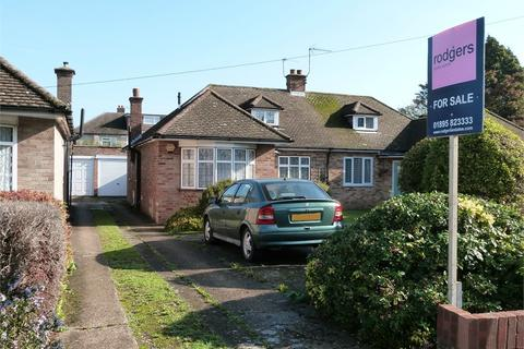 2 bedroom semi-detached bungalow for sale - Wickham Close, Harefield, Middlesex