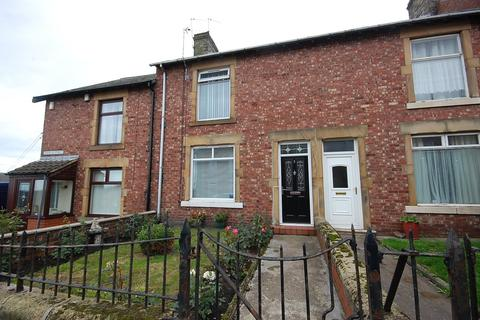 3 bedroom terraced house for sale - Marley Hill