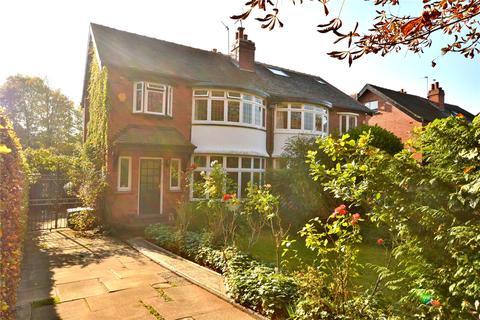 3 bedroom semi-detached house for sale - Davies Avenue, Roundhay, Leeds