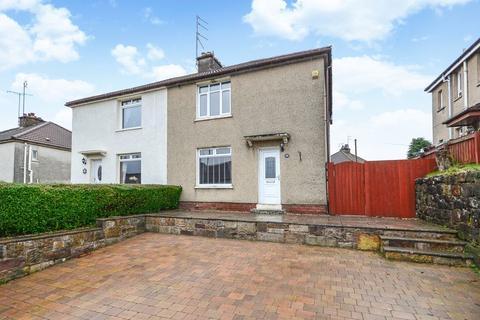 3 bedroom semi-detached house for sale - Howe Road, Kilsyth