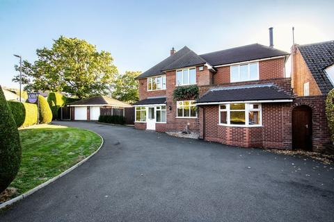 4 bedroom detached house for sale - Walsall Road, Sutton Coldfield
