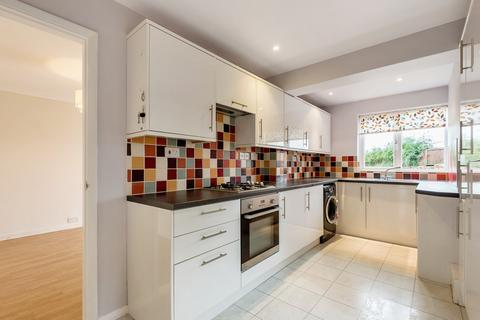 4 bedroom semi-detached house for sale - Trewin Close, Aylesford