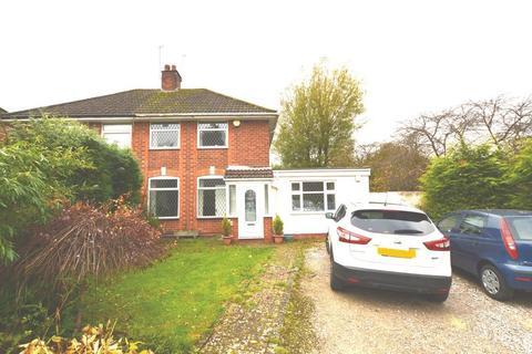 2 bedroom semi-detached house for sale - Selma Grove, Yardley Wood