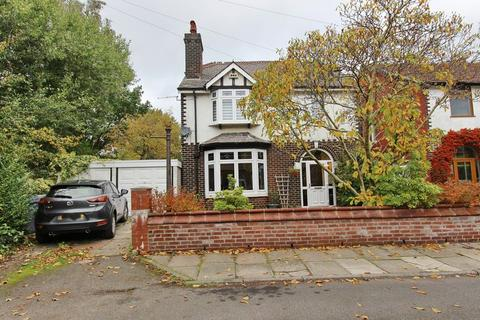 4 bedroom detached house for sale - Birch Grove, Prestwich, Manchester