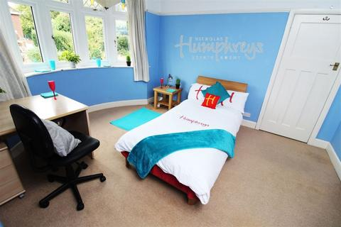 2 bedroom house share to rent - Oliver Road, Swaythling, SO18 - 8am - 8pm Viewings