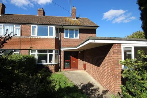 3 bedroom semi-detached house for sale - Grange Road, Ampthill, Bedfordshire, MK45