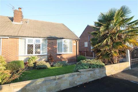 3 bedroom semi-detached bungalow for sale - Clifton Drive, Swinton