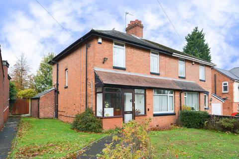 3 bedroom semi-detached house for sale - Hales Lane, Smethwick, B67