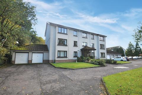 2 bedroom flat for sale - Buchanan Drive, Newton Mearns, Glasgow, G77