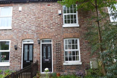 2 bedroom terraced house to rent - 10 Stanley Grove