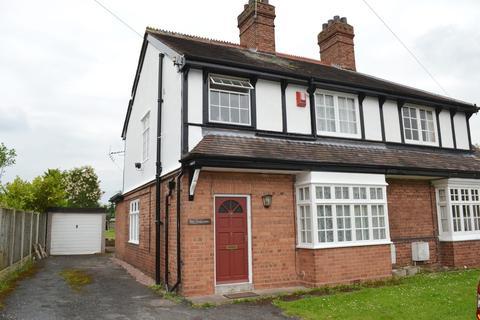 4 bedroom semi-detached house to rent - Springfields, Newport