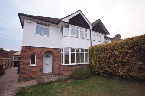 3 bedroom semi-detached house to rent - Broadway, Lincoln