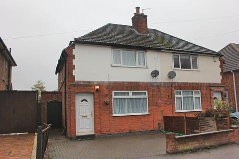 2 bedroom semi-detached house for sale - Westfield Avenue, Wigston, Leicester