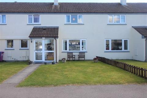 3 bedroom terraced house for sale - Central Avenue, Forres