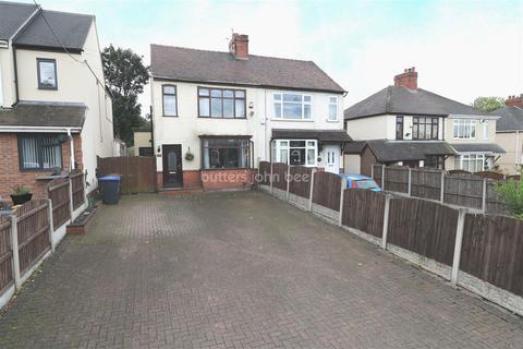2 bedroom semi-detached house for sale - Ash Bank Road, Ash Bank