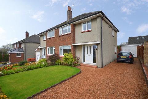 3 bedroom semi-detached house for sale - 7 Mill Way, Kirkintilloch, Glasgow, G66 3JG