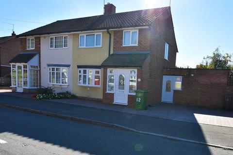 3 bedroom semi-detached house for sale - Bournebrook Crescent, Halesowen