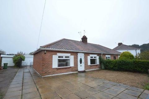 2 bedroom semi-detached house for sale - Samson Road, Hellesdon