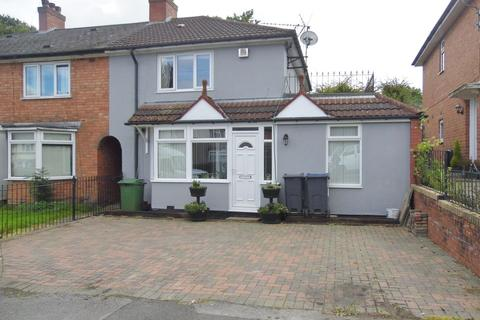 4 bedroom end of terrace house for sale - Norrington Road, Northfield, Birmingham