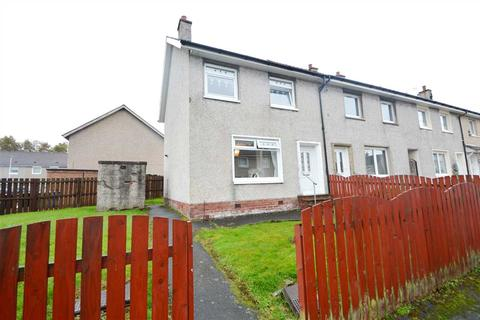 2 bedroom end of terrace house for sale - Millands Avenue, Blantyre