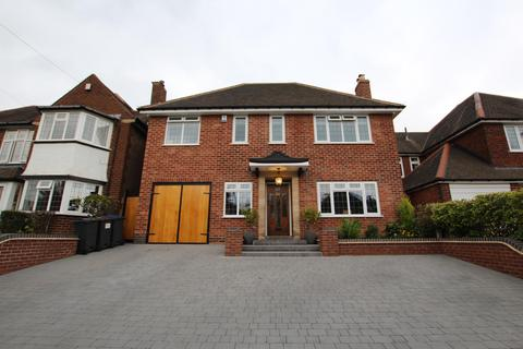 4 bedroom detached house for sale - Holifast Road, Sutton Coldfield, B72 1AE