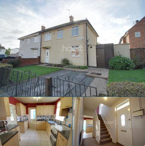 3 bedroom semi-detached house for sale - Dillon Rise, Leicester