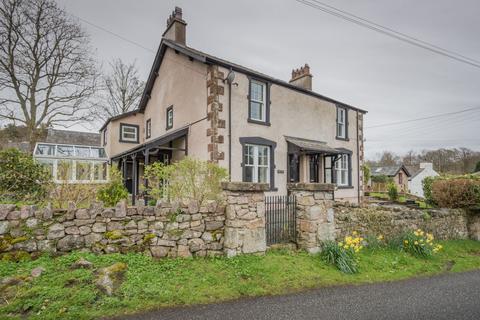 4 bedroom cottage for sale - Muncaster View House, Eskdale Green, Holmrook, Cumbria, CA1 1UA