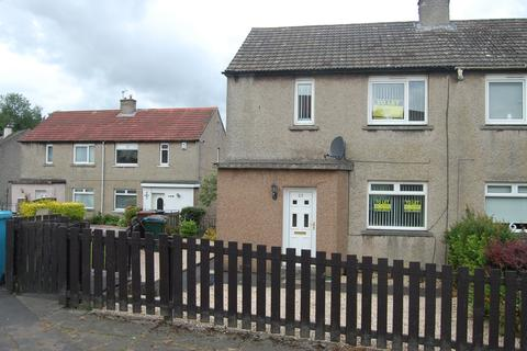 2 bedroom semi-detached house to rent - Wishaw ML2