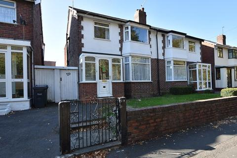 3 bedroom semi-detached house for sale - Victoria Road, Oldbury