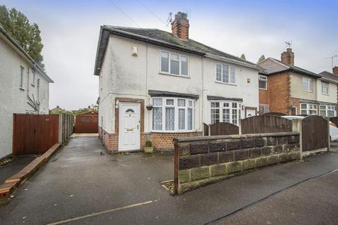 2 bedroom semi-detached house for sale - WILSTHORPE ROAD, CHADDESDEN