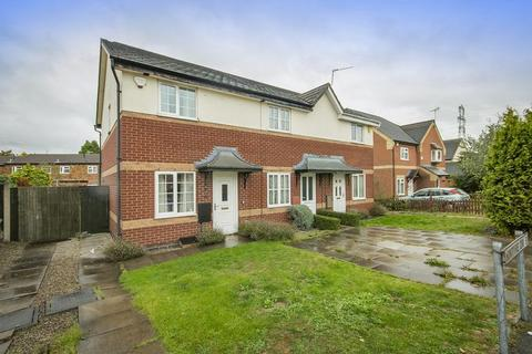 2 bedroom end of terrace house for sale - Kintyre Drive, Sinfin