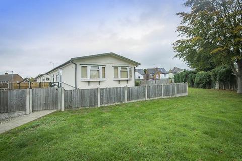 2 bedroom detached house for sale - Navigation Park, Derby