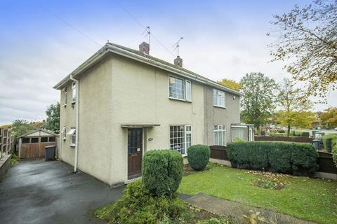 2 bedroom semi-detached house for sale - PRINCE CHARLES AVENUE, DERBY
