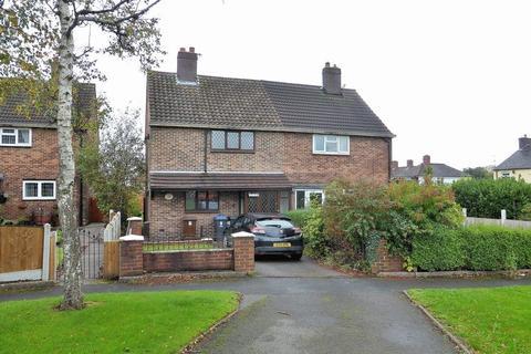 2 bedroom semi-detached house for sale - Cross Edge, Brown Edge