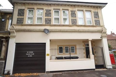 1 bedroom apartment for sale - Staple Hill Road, Fishponds, Bristol, BS16 5AB