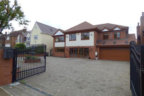 8 bedroom detached house for sale - Hamilton Avenue, Harborne, Birmingham, B17 8AS