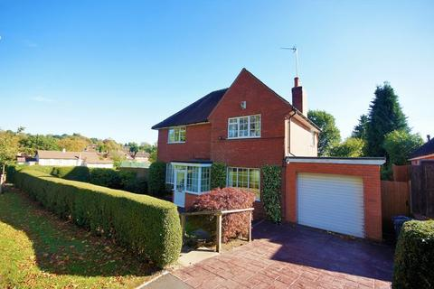 3 bedroom detached house for sale - Weoley Hill, Selly Oak / Bournville, Birmingham