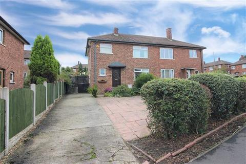 3 bedroom semi-detached house for sale - Haigh Moor Close, Handsworth, Sheffield, S13 8TL