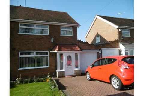 3 bedroom house for sale - YATELEY CRESCENT, GREAT BARR