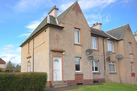 2 bedroom cottage to rent - Nairn Street, Larkhall