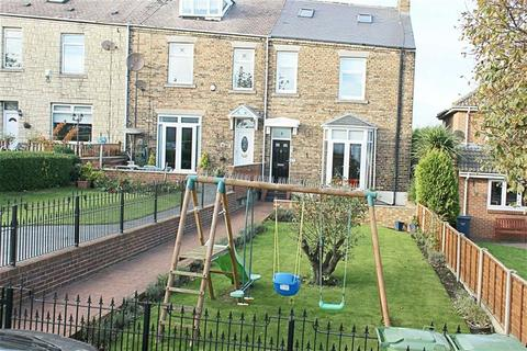 3 bedroom end of terrace house for sale - South View, Whitburn